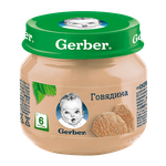Пюре Gerber из говядины, с 6 месяцев, 80г