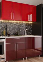 Кухонный гарнитур Bafimob Mini (High Gloss) 1.6m Bordo/Red