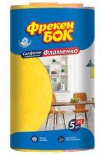 Салфетки из вискозы Фрекен Бок Фламенко, 5+1 шт.
