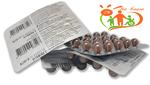 Алтей-Д с добавлением витамина С, драже №20