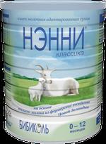 Молочная смесь на основе козьего молока Нэнни Классика, 800г
