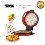 DSP Professional Pizza & Bread Maker 2 In 1