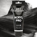 Краска акриловая Art Kompozit, (540) Марс черный, 75 мл