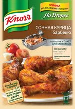 Сочная курица барбекю Knorr, 26 гр.