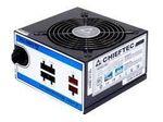 Блок питания ATX 750 Вт Chieftec A-80 CTG-750C, 85+, Active PFC, 120-мм бесшумный вентилятор, модульный кабель