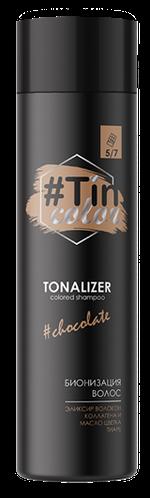 Șampon nuanțător, ACME Tin Color, 250 ml., 5/7 - Ciocolatiu