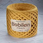 Bobilon Medium, Muștar