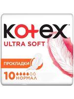 Прокладки Kotex Ultra Soft Normal, 10 шт.