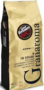 Vergnano Gran Aroma 1кг (зерно)