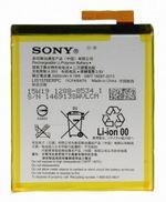 Аккумулятор Sony Xperia M4