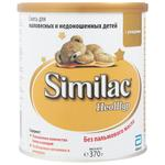 Молочная смесь Similac Неошур с 0 месяцев, 370г