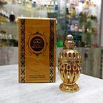Mukhallat Al Zahra   Мукхалат Аль Захра