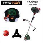 Мотокоса Протон БТ-5200/H PROMO