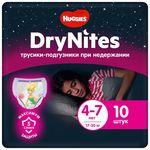 Трусики Huggies DryNites для девочек, 4-7 лет, 10 шт.