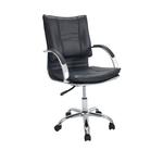 Офисное кресло 626 черное