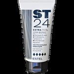 Гель для волос, ESTEL ST, 150 мл., экстрасильная фиксация