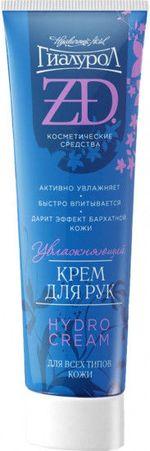 💚  ZD Гиалурон Hydro Cream Крем для рук увлажняющий 50 мл.