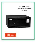 Ferocon БС-23К.9005