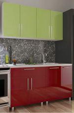 Кухонный гарнитур Bafimob Mini (High Gloss) 1.6m Bordo/Green