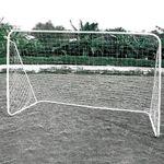 Футбольные ворота (l=300, w=120, h=205 см) inSPORTline 2052 (под заказ)