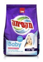 Detergent concentrat Maxima pentru articole de îmbrăcăminte pentru sugari fara fosfat 3.25 kg
