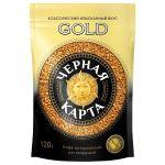 Кофе Черная Карта Gold 120гр