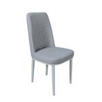 CX 202 стул белый серый кожаный чехол
