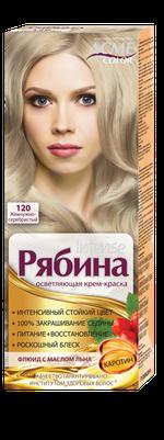 Краска для волос, ACME Рябина Intense, 100 мл., 120 - Жемчужно-серебристый
