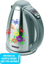 Электрочайник VITESSE VS-0171 (2000 Вт, 1,8 л)