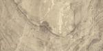 Виниловая плитка LVT Stone Varys