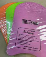 Доска для плавания 42х29х2.5 см EVA PL-4371 / SWMP-002 (149)