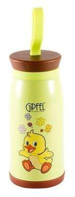 Termos GIPFEL GP-8159 (350 ml)