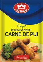 Приправа для курицы Cosmin 20g