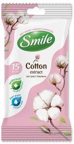 Влажные салфетки с экстрактом хлопка Smile, 15 шт.