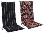 Подушка для стула H&S 50X120cm