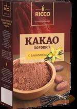 Cacao Ricco vanilie 100gr