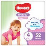 Трусики для девочек Huggies 4  (9-14 кг), 52 шт.