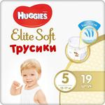 Scutece-chiloţel Huggies Elite Soft 5 (12-17 kg), 19 buc.