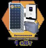 Автономная солнечная станция 1 кВт