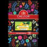 Английский чай Chelton Золотая Лагуна 90гр