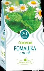 Stoletov Ромашка-Мята 20п