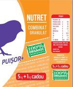 Цыпленок  /6 кг