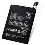 Аккумулятор для XIAOMI REDMI Note 5A (BN-45 )