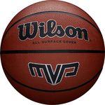 Мяч баскетбольный №7 Wilson MVP 295 WTB1419XB brown (4082)