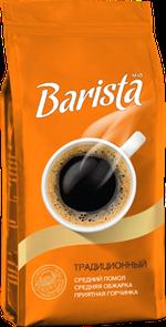 Barista MIO Традиционный 75гр