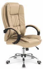 Офисное кресло Halmar Relax Beige