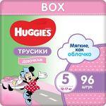 Трусики для девочек Huggies 5 (12-17 кг), 96 шт.