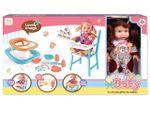 Кукла со стуломи, кроваткой и ходунками (сердце), 55.5X32X10