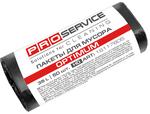 Пакеты для мусора PROservice HD, 35 л, 50 шт, черный