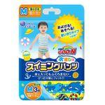 Трусики для плаванья Goon M (7-12 кг) для мальчиков 3 шт